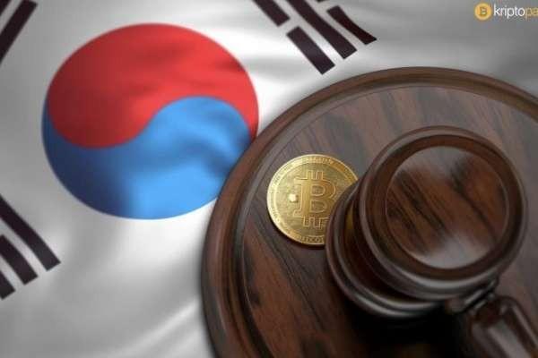 Güney Kore hükümet yetkililerine kripto para sebebiyle büyük soruşturma kapıda.