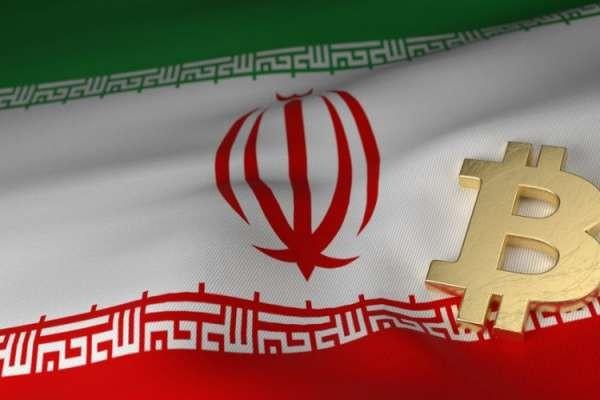 İran Merkez Bankası, Kriptokrasideyi Kontrol Altına Almak ve Engellemek İstiyor