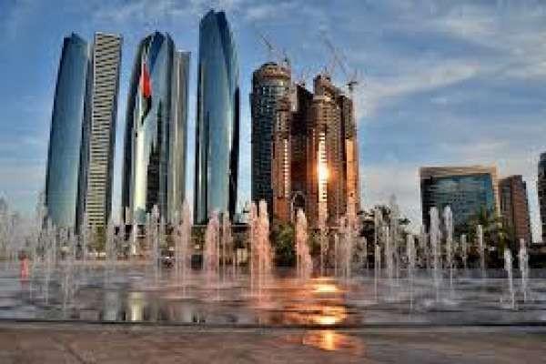 Abu Dhabi: Finansal Hizmetler Otoritesi, Kriptokrasi ve ICO Düzenlemeleri Üzerine Çalışıyor!