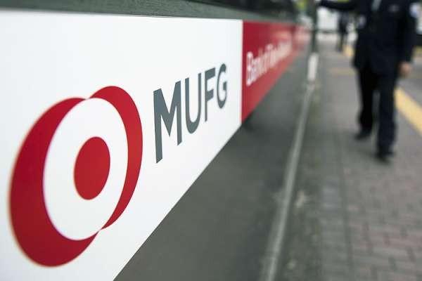 Dünyanın Dördüncü En Büyük Bankası MUFG Kendi Şifresini Başlatıyor..